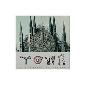 (おまけ付)TOWA (通常盤) / ゆず (CD)SNCC-86930-SK|pigeon-cd
