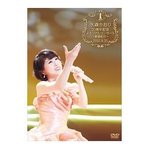 (おまけ付)水森かおり20周年記念〜オリジナルベストセレクション〜 / 水森かおり (CD)TKCA-74340-SK|pigeon-cd