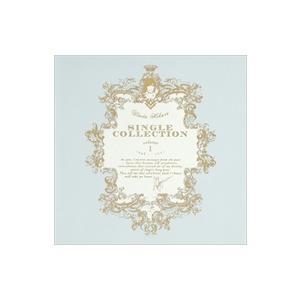 (おまけ付)Utada Hikaru SINGLE COLLECTION VOL.1 / 宇多田ヒカル (CD) TOCT-25300-SK|pigeon-cd