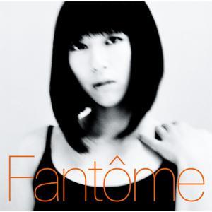 (おまけ付)Fantome / 宇多田ヒカル (CD) TYCT-60101-SK|pigeon-cd