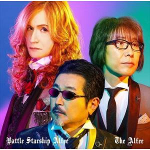 (おまけ付)2019.06.26発売 Battle Starship Alfee(初回限定盤C) / THE ALFEE ジ・アルフィー (2CD) TYCT69147-SK|pigeon-cd