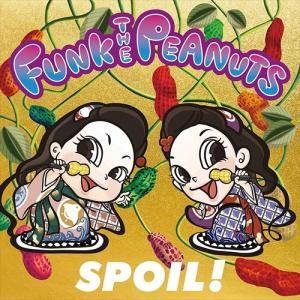 (おまけ付)2019.07.07発売 SPOIL! / FUNK THE PEANUTS ファンク・ザ・ピーナッツ (CD) UMCK1628-SK|pigeon-cd