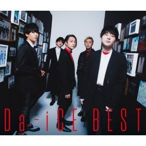 (おまけ付)2019.06.06発売 Da-iCE BEST(初回限定盤A) / Da-iCE ダイス (CD+Blu-ray) UMCK7013-SK|pigeon-cd