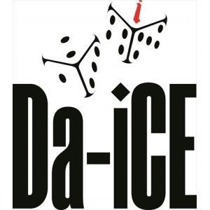 (おまけ付)2019.06.06発売 Da-iCE BEST(初回フラッシュプライス盤) / Da-iCE ダイス (CD) UMCK7015-SK|pigeon-cd