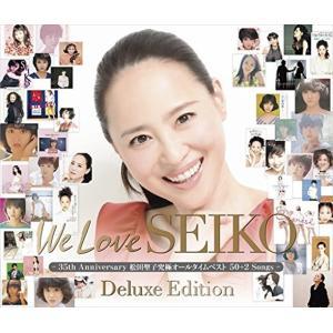 (おまけ付)We Love SEIKO Deluxe Edition-35th Anniversary 松田聖子 究極オールタイムベスト 50+2 Songs- / 松田聖子 (3CD) UPCH-20473-SK|pigeon-cd