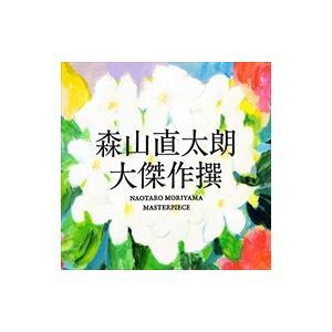 <収録予定曲> 【花盤】 1.夏の終わり (カルビー『夏ポテト』CMソング / ABCテレビ(朝日放...