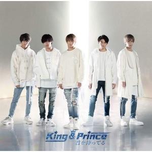 (おまけ付)君を待ってる(初回限定盤A) / King & Prince キンプリ キング アンド プリンス (SingleCD+DVD) UPCJ9005-SK|pigeon-cd