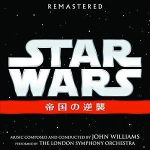 (おまけ付)2019.12.20発売 スター・ウォーズ エピソードV:帝国の逆襲 オリジナル・サウン...