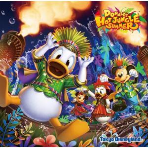(おまけ付)2019.07.24発売 東京ディズニーランド ドナルドのホット・ジャングル・サマー 2019 / ディズニー Disney (CD) UWCD6016-SK