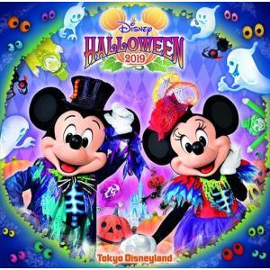 (おまけ付)東京ディズニーランド ディズニー・ハロウィーン2019 / ディズニーランド (CD) UWCD6021-SK