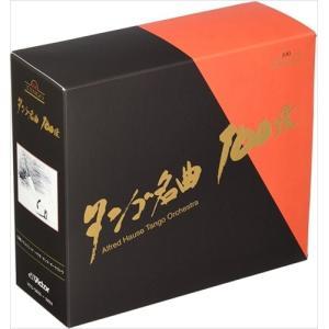 タンゴ名曲100選 /アルフレッド・ハウゼ・タンゴ・オーケストラ (5枚組CD) VICG-58050-VT