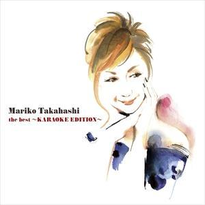 (おまけ付)the best 〜KARAOKE EDITION〜 / 高橋真梨子 (3CD) VICL-64941-SK|pigeon-cd