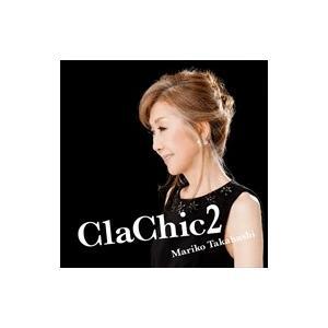 (おまけ付)ClaChic 2 -ヒトハダ ℃- (期間限定盤) / 高橋真梨子 (CD+DVD) VIZL-968-SK|pigeon-cd
