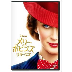 2020.09.04発売 メリー・ポピンズ リターンズ /  (DVD) VWDS7025-HPM pigeon-cd