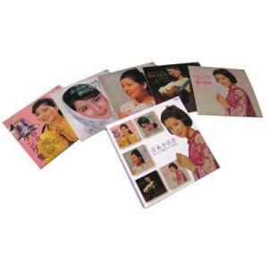 吉永小百合のオリジナルアルバム5 作品が、CD として遂に発売!紙ジャケット仕様(当時のレコードジャ...