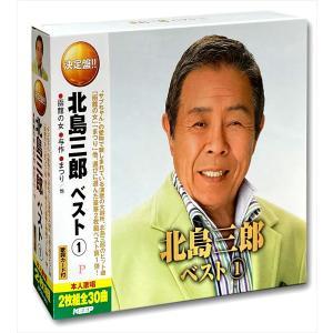 北島三郎 1 CD2枚組 / (CD)WCD-681-KEEP|pigeon-cd