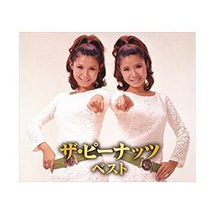 ザ・ピーナッツ ベスト / (2枚組CD) WCD-688-KEEP pigeon-cd