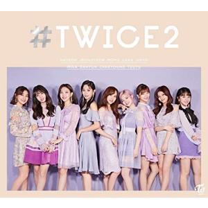 (おまけ付)2019.03.06発売 #TWICE 2(初回限定盤A) / TWICE トゥワイス (CD) WPCL13019-SK pigeon-cd