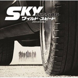 (おまけ付)ワイルド・スピード スカイミッション オリジナル・サウンドトラック サントラ 映画 洋画 /(CD) WPCR-16244-SK|pigeon-cd