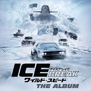 (おまけ付)ワイルド・スピード アイスブレイク / (オリジナル・サウンドトラック) (CD) WPCR-17727-SK|pigeon-cd