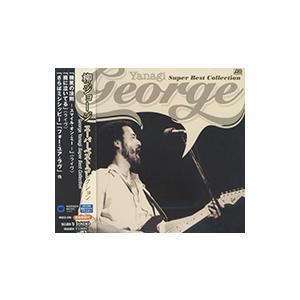 柳ジョージ スーパーベスト・コレクション (CD)WQCQ-506-KS pigeon-cd
