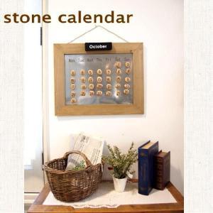 カレンダー壁掛け