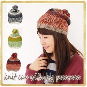 ニット帽 レディース 冬 ボンボン 帽子 アクリル かわいい おしゃれ カジュアル|piglet