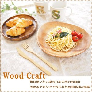 プレート 木製 お皿|piglet