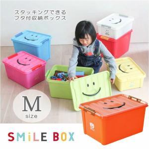 収納ボックス おもちゃ 収納 ケース ボックス おもちゃ箱 キッズ 子供部屋 フタ付 スマイルボックス Mサイズ SFPT1520WH スパイス SPICE|piglet