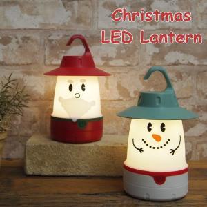 即出荷 クリスマス  ランタン ランプ ライト LED 電池式 クリスマスパーティー かわいい サンタ スノーマン スマイルLEDランタン PEVS1910A PEVS1910B スパイス piglet