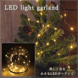 即出荷 クリスマスイルミネーション LED ライト 飾り オーナメント おしゃれ 装飾 LEDワイヤーガーランド シルバー 3.3m KCXG3580 スパイス SPICE piglet