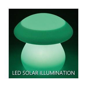 即出荷 インテリアライト 照明 ソーラー ライト 充電 led おしゃれ  LEDソーラーイルミネーションライト リモコン付き マッシュルーム SRLK1070 スパイス SPICE|piglet