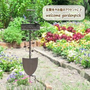 ガーデンオーナメント ウエルカムプレート