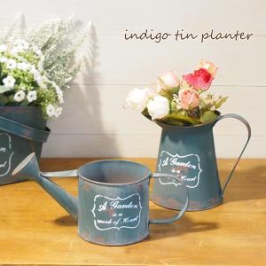 プランター ポット 鉢 植木鉢 鉢カバー ガーデンポット ブリキ TIN缶 ガーデニング|piglet