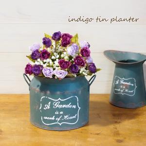 プランター ポット 鉢 植木鉢 鉢カバー ガーデンポット ブリキ TIN缶 ガーデニング ミルクポット|piglet