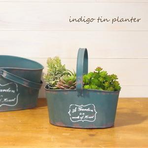 プランター ポット 鉢 植木鉢 鉢カバー ガーデンポット ブリキ TIN缶 ガーデニング オーバルM|piglet