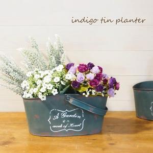 プランター ポット 鉢 植木鉢 鉢カバー ガーデンポット ブリキ TIN缶 ガーデニング オーバルL|piglet