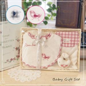 即出荷 ベビー 出産祝い ギフトセット|piglet