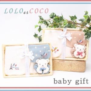 即出荷 出産内祝い お返し 綿 ラトル ガラガラ 汗取りパット 授乳スタイ かわいい かご ベビーギフトセット プレゼント 贈り物 新生児セット|piglet