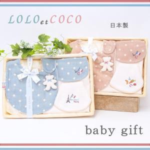 即出荷 出産内祝い お返し 綿 ラトル ガラガラ 汗取りパット 授乳スタイセット かわいい かご ベビーギフトセット プレゼント 贈り物 新生児セット|piglet