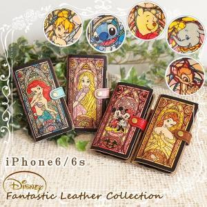 ●ディズニー iPhone6/iPhone6sケース  ●大人のためのディズニーアイテム♪毎日使うご...