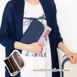 トラベルケース パスポートケース マルチケース 貴重品ケース トラベルウォレット 旅行 母子手帳ケース|piglet