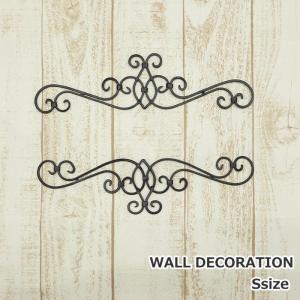 壁飾り 壁掛け ウォールデコ ウォールデコレーション アイアン おしゃれ インテリア Sサイズ|piglet
