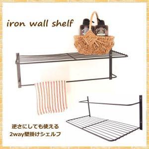 アイアンウォールシェルフ フラット 壁掛け 棚 ウォール シェルフ ウォールラック ラック 収納 壁面 壁面ラック インテリア 62921 ポッシュリビング|piglet
