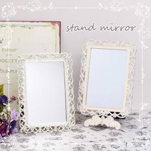 ミラー 鏡 卓上 スタンドミラー 化粧鏡 おしゃれ 四角 姫系 キラキラ ラインストーン 結婚祝い プレゼント|piglet