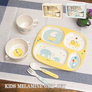 食器セット 子供 キッズ用食器 かわいい ランチプレート 出産祝い プレゼント 子供用食器セット 男の子 女の子 ギフトセット Animal Car YUC-2900 2901|piglet