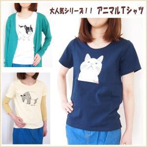 即出荷 Tシャツ レディース 半袖 トップス レディースファッション 綿100% かわいい 猫 ネコ アニマル キャラクター 犬 いぬ バグ ブルトン ターチャン piglet