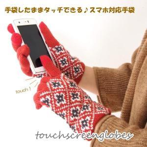 手袋 スマートフォン対応 スマホ レディース かわいい piglet