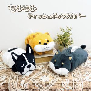 ティッシュボックスケース ティッシュボックスカバー ティッシュケース ティッシュカバー ねこ ネコ ねこまんじゅう ネコマンジュウ ブルトン ターチャン|piglet
