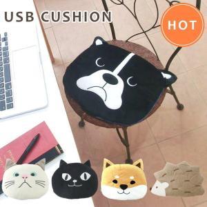 USBクッション ホットクッション 座布団 電気 ひざ掛け USBウォーマー ネコ 犬 ハリネズミ オフィス 車 防寒
